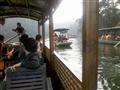和同学在石象湖