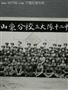 华东军政大学